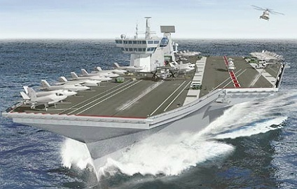 Royal Navy's largest ever warship in final stages of construction