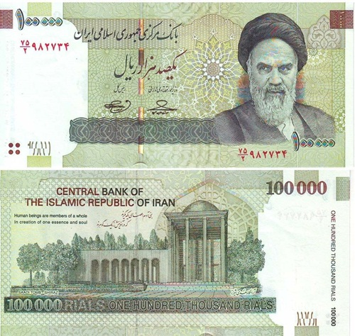The Iranian Rial Hit A Record Low Below 100 000 To Dollar Amid On Sunday While Currency Plunged As Much 111 500 Against Greenback