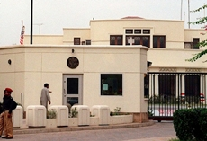 domain-b com : US pulls out staff in Lahore, warns against